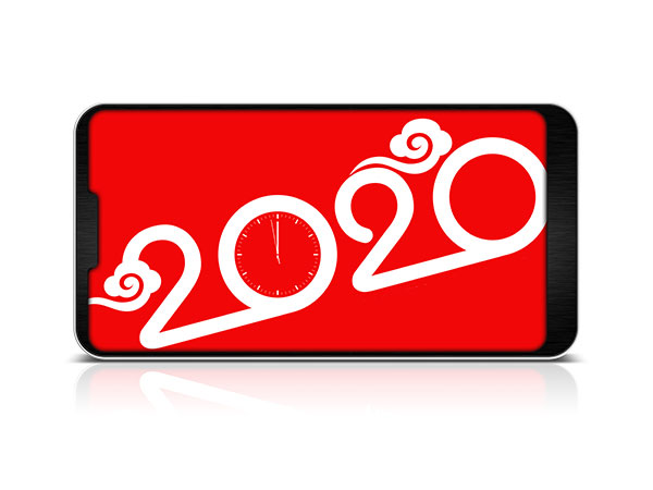 2020 on a cell phone